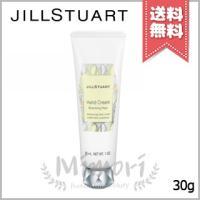 【送料無料】JILL STUART ジルスチュアート ハンドクリーム ブルーミングペアー 30g