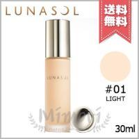 【送料無料】LUNASOL ルナソル グロウイングウォータリーオイルリクイド #01 LIGHT ライト SPF25 PA++ 30ml