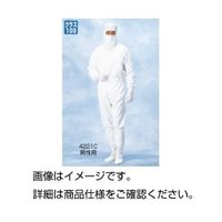 【商品名】スーパークリーン無塵衣(フード付)4221C L