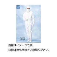 【商品名】スーパークリーン無塵衣(フード付)4221C S
