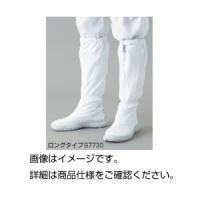 【商品名】アドクリーンシューズG7730 24.5cm