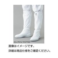 【商品名】アドクリーンシューズG7730 25.5cm