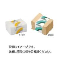 【商品名】キムタオル61000(50枚×24束)ブラウン