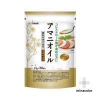 アマニオイル ミニパック 5.5g×30 (機能性表示食品)