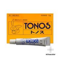 トノス 5g (第1類医薬品) 早漏 勃起力 効く 市販薬
