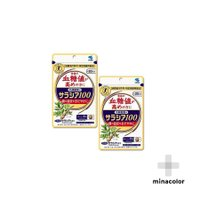 (2個セット)サラシア100 小林製薬 60粒×2個  血糖値 コレステロール (特定保健用食品)