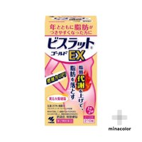 ビスラットゴールドEX 210錠 (第2類医薬品) 小林製薬  【ビスラットゴールドEXの特徴】 ●...