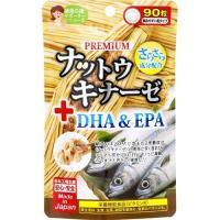 <商品詳細> 納豆のネバネバに含まれる発酵成分〈ナットウキナーゼ〉と、青魚に多く含まれるさらさら成分...