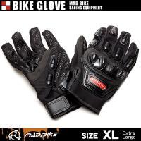 状態:新品 カラー:ブラック(黒) サイズ:XLサイズ 手囲い寸法:25-27cm  硬質プロテクタ...