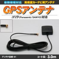 【商品仕様】 ■対応品:CA-PN20D、NVP-N20 ■サイズ:横40×縦36×厚16mm ■コ...