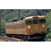 ※ 画像はイメージです。  現在も岡山地区で活躍する115系 ベンチレーターが撤去され黄色の単色塗装...