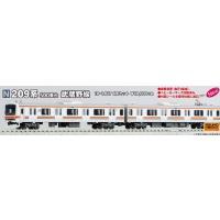 ※ 画像はイメージです。   武蔵野線で活躍を続けている209系500番台を、現行の姿にリニューアル...