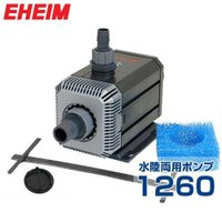 エーハイム 水陸両用ポンプ 1260 (流量2400L/h、淡水・海水両用) [EHEIM エーハイム 1260280 1260320][r10][s1-120]