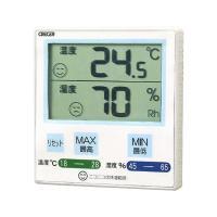 【メール便可】CRECER デジタル温湿度計 青 CR-1100B 4955286808344 [クレセル・MT・温度計]