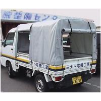 【取寄商品】 アルミス アルミ軽トラテント 荷台用雨風よけシートセット KST-1.8