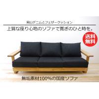 【サイズ】 W1890 D750 H750 (SH350) サイズはハンドメイド製作・無垢材の性質上...