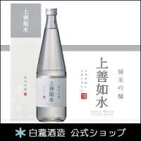 どんな料理にも合い、日本酒を飲み慣れた方はもちろん、はじめて日本酒を飲む方にも楽しんで頂けるような、...