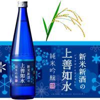 日本酒 白瀧酒造 新米新酒の上善如水 純米吟醸 720ml