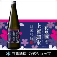 """""""酒なくて 何の己が桜かな """" という言葉の通り、お花見には日本酒が欠かせません。旨いお酒を飲みなが..."""