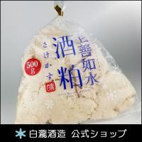 甘酒、粕焼き、粕汁、粕漬けなど、色々な用途にお使い頂けます。 これからの寒い季節、暖かい甘酒は身体だ...