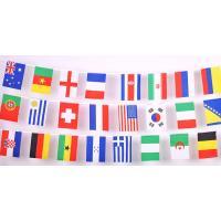 ・万国旗セット                    ・サイズ:全長:13m          ・旗...