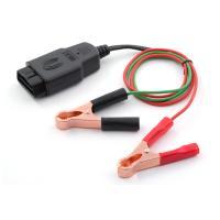 ・バッテリー交換ツール 内容:バッテリー交換ツール×1                    ・商品...