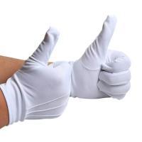 ・ナイロン手袋          ・セット内容:手袋×10双組     ・サイズ:長さ約23cm×幅...