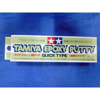 タミヤ、エポキシパテ、25g入 在庫切れの場合は、キャンセルとさせていただきます。