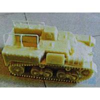 日本軍 九八式装甲運搬車 ソダ S...