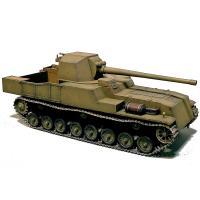 日本陸軍 試製10糎対戦車自走砲(カト)コンバージョンキット  Japanese Army Experimental 105mm Self Propelled Anti-Tank Gun (Ka-to)  1/35[YC35042]|miniature-park