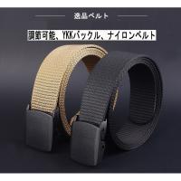 メンズベルト メンズファッション ナイロンベルト スポーツ バックル YKK製 ベルト belt メ...