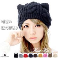 ケーブル編みのボリューミーなシルエットが可愛い新作ニット帽☆<br> 深く被っても浅く被...