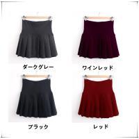 ふっくらとしたギャザー使いで女の子らしさが急上昇するプリーツススカート!装飾を抑えたミニマムなデザイ...