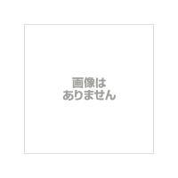 東製作所 アズマ ステンレス吊戸棚 AS-1200-750 1200×350×750 /代引不可 ※個人宅・個人名義配送不可商品になります。