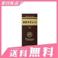 オロナインH軟膏 50g (チューブ) 10個セットなら1個あたり739円  第2類医薬品
