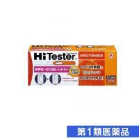 ハイテスターH 10回 5個セットなら1個あたり4112円  第1類医薬品 プレミアム会員はポイント24倍
