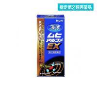 液体ムヒアルファEX 35mL 指定第2類医薬品