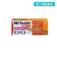 ハイテスターH 10回 第1類医薬品