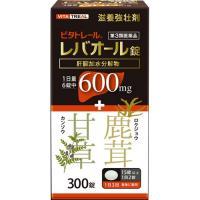 「ビタトレール レバオール錠 300錠」は、新鮮なブタの肝臓を酵素で分解して得られた肝臓加水分解物に...