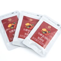 NMN+生酵素260 NMN配合+食物発酵エキス260種配合酵素サプリメント 60粒(3個セット) ※国際特許(PCT)出願中