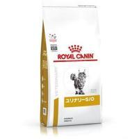 ロイヤルカナン 療法食 猫用 ユリナリーS/O  ドライ 4kg