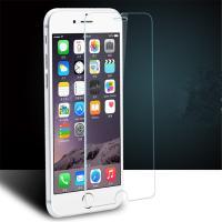 大切なiPhoneのディスプレイの保護、「強化ガラスフィルム」を使ってガッチリ保護しています。iPh...