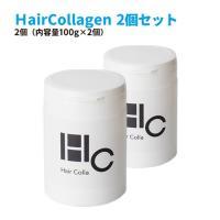 コラーゲン 粉末 コラーゲンペプチド コラーゲンパウダー サプリ サプリメント 純度 100% 国産 一番搾り ヘアコラ (100g/2個)