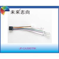 商品名:ケンウッド用ETC/ステアリングリモコンケーブル 品番:JP-CA39STRK  ケンウッド...