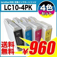 プリンターインク ブラザー brother インクカートリッジ 純正互換 カラー品番:LC10BK(...