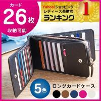 カードケース 長財布 大容量 26枚収納 メンズ レディース 薄型 ビジネス 財布08