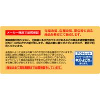 【アウトレット】オリヒロ「濃密コラーゲンプラセンタ」120g|misaki-ds|02
