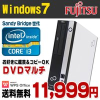 【中古】 富士通 ESPRIMO D582/E デスクトップパソコン Corei3 2120 メモリ...