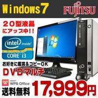 【中古】 富士通 ESPRIMO D582/E デスクトップパソコン 20型ワイド液晶セット Cor...