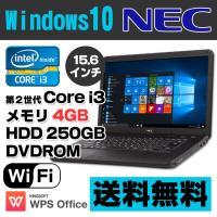 【中古】 NEC VersaPro VK22L/A-D 15.6型ワイド ノートパソコン Corei...